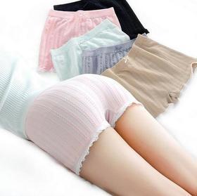 【一条可以裸穿的打底裤】内裤 安全裤 居家裤 HOT裤 棉质底裆平角内裤