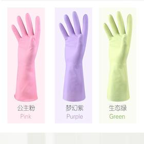 【创意生活】厨房专用手套 高强度防切手 强任性耐高温 防滑