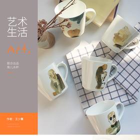景德镇陶溪川创意角儿陶瓷杯子大容量马克杯办公室水杯咖啡杯套杯