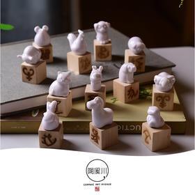陶溪川景德镇创意陶瓷十二生肖小号摆件家居工艺摆设装饰礼品