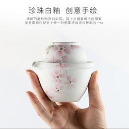 陶溪川景德镇陶瓷手绘快客杯便携式旅行一壶一杯家用茶杯壶套装