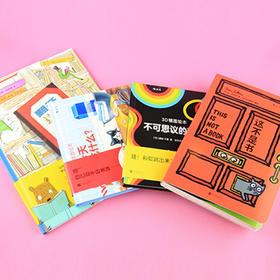【0-5岁】脑洞大开!想不到童书还能这么玩,4本好玩童书推荐,这不是书+不可思议的彩虹+今天吃什么?+翻开这本小小的书