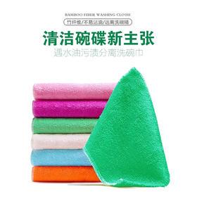 韩国 不沾油洗碗布 竹纤维抹布一擦就干净 不沾油  超吸水 不易掉毛  加厚竹纤维