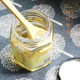 好风光 西山枇杷蜂蜜 250g 苏州特产蜂蜜