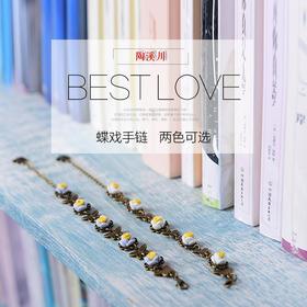 陶溪川景德镇创意玫瑰花陶瓷手链简约纯净甜美文艺清新风饰品