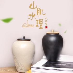 陶溪川新品 景德镇复古风茶叶罐储物罐山水肌理储茶罐黑白两色