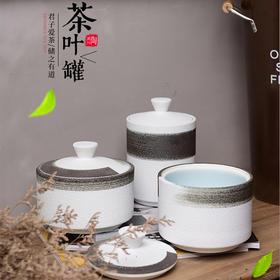 陶溪川新品景德镇新中式陶瓷茶叶罐禅意水墨储物罐一套三个摆件