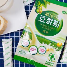 益生元豆浆粉