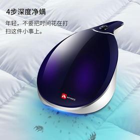 日本英特耐C2除螨仪 家用床上紫外线杀菌  除螨吸尘器