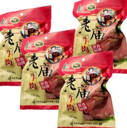 【特产】梨园春老庙袋装特色食品小吃真空包装休闲肉类零食五香牛肉