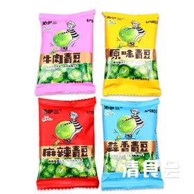 清真 沁伊兰青豆   五种口味随机搭配1斤装(约36小袋)