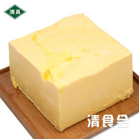 【清真】正宗青海祁连山食用酥油  2斤装 (罐装)