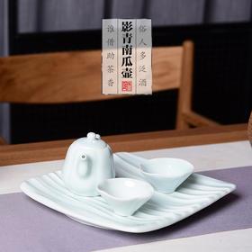 陶溪川景德镇陶瓷影青南瓜壶家用整套功夫茶具套装品茗杯