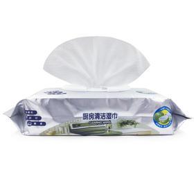 馨浪厨房湿巾