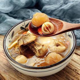 方家铺子丨姬松茸红枣汤  炖汤煲汤材料 组合汤料包 100g