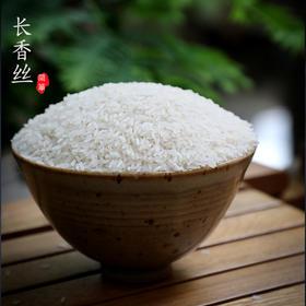 简箪 长香丝 2018年新米  经典丝苗米 5斤 谦益农业自然农法种植大米