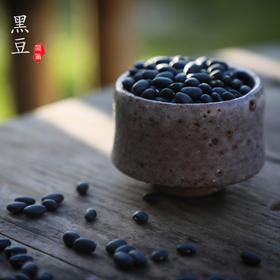简箪  黑芸豆 (白心) 高蛋白 低热量