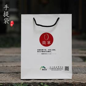 【简箪】 白色手提礼袋  送礼专用  谦益农业出品