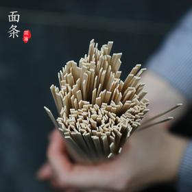 新品 简箪 灰面面条 500g 采用东北基地自然农法石磨面粉精心制作 无添加