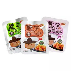 芋灵子魔芋丝素毛肚五香味麻辣山椒零食小吃办公室休闲食品