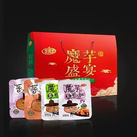 芋灵子魔芋盛宴 魔芋干 魔芋丝素食零食食品送礼礼盒陕西安康特产740g