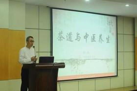 茶友福利 | 舒松老师省博开讲《茶道与中医养生》,5月18日下午,预约从速!