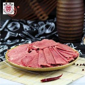 冠云平遥牛肉熟食山西特产454g冷吃手撕酱卤牛肉干粒脯片大块装