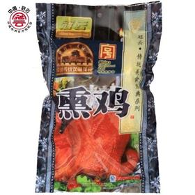 冠云牛肉系列产品之冠云平遥经典风味 650g熏鸡老百姓家养放