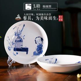 玉柏陶瓷散件套装米饭碗创意家用碗饭碗骨瓷碗景德镇青花碗碟盘子