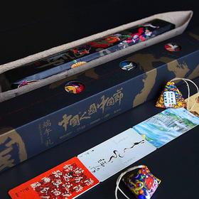 【长长长长!超长龙粽 带你过不一样的端午节】大过中国节 传统也时尚-近半米长的遂昌龙粽 全家吃撑只要一根 粽子礼盒1000g*1/小龙粽6支装礼盒 300g*6