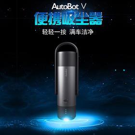 AutoBot车载吸尘器大功率充电迷你便携手持车载微型车用吸尘器