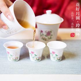 玉柏|景德镇陶瓷茶具中秋盖碗茶具带陶瓷过滤骨瓷《花好月圆》