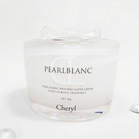 日本Cheryl阿古屋珍珠素颜霜