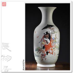 长物居 手绘粉彩钟馗图大瓶 景德镇全手工仿古瓷器花瓶家居摆件