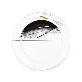 Zaha Hadid Design 光线系列餐盘(两个装)
