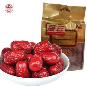 冠云三晋川山西大枣1000g和田红枣骏玉枣煲汤煮粥枣特产干果零食
