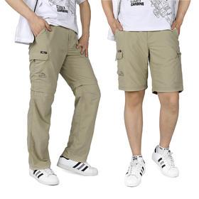 【秒变短裤】Pelliot二合一透气防水速干裤(送腰带)