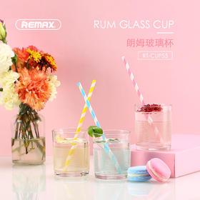 朗姆玻璃杯