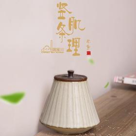 陶溪川景德镇日式手工陶瓷茶创意小号茶叶罐家用醒茶存储具配件