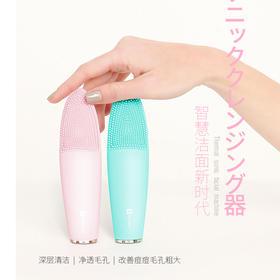 日本INTENICE M2声波洁面仪  洗脸清洁一步到位