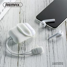 果乐苹果无线蓝牙耳机充电保护套