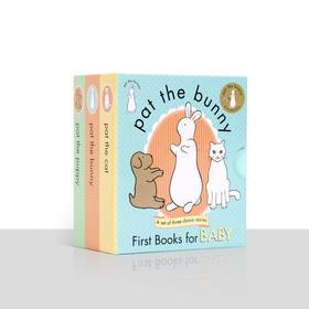 盖世童书●(3本/套)拍拍小兔子:pat the bunny,宝宝的第一本早教启蒙立体触摸绘本