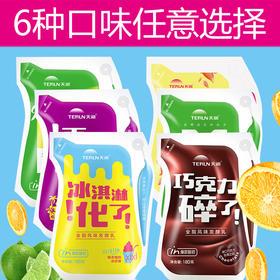 【爽口酸奶】天润酸奶丨网红饮品丨180g/袋