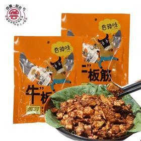 冠云平遥牛肉牛板筋68g*1袋香辣麻辣烧烤零食粒