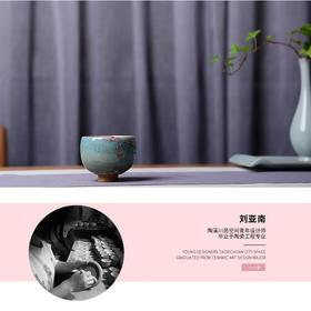 陶溪川景德镇陶瓷手工颜色釉窑变家用杯主人杯品茗单杯茶道