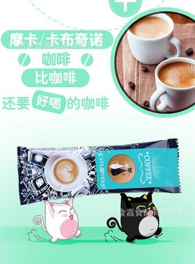 【越南馆】新品情侣猫进口马来西亚冲调饮品咖啡卡布奇诺摩卡味100g/盒