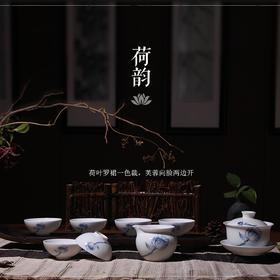 盖碗茶具茶杯公道杯功夫茶具套装6人位景德镇白瓷陶瓷荷韵青花瓷