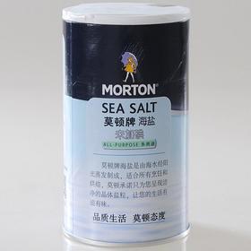 莫顿海盐737g,不包邮