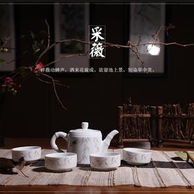 粉彩瓷景德镇高档茶具套装5头茶壶茶杯茶具陶瓷礼品釉中彩品茗杯