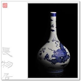 长物居 手绘青花瓷胆瓶龙纹 景德镇手工仿古陶瓷花瓶摆件家居饰品